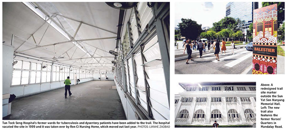 Balestier Heritage Trail revamped